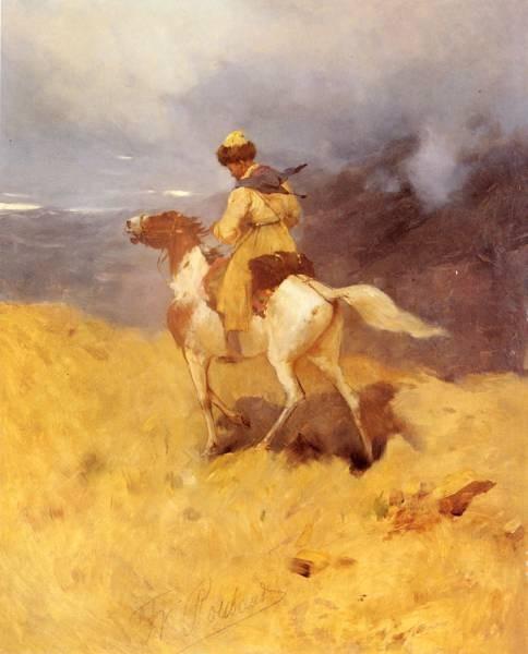 Horseman In A Mountainous Landscape